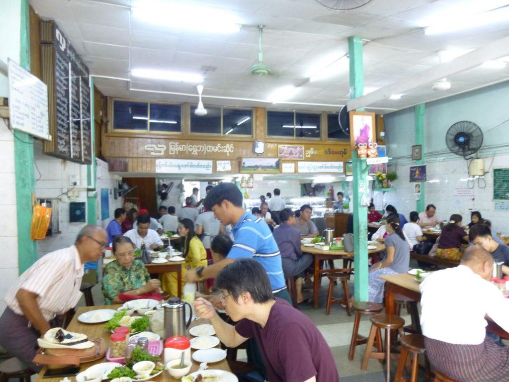 Shwe Ba ランチ