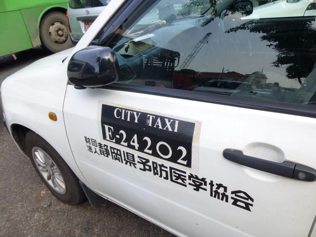ヤンゴンタクシー