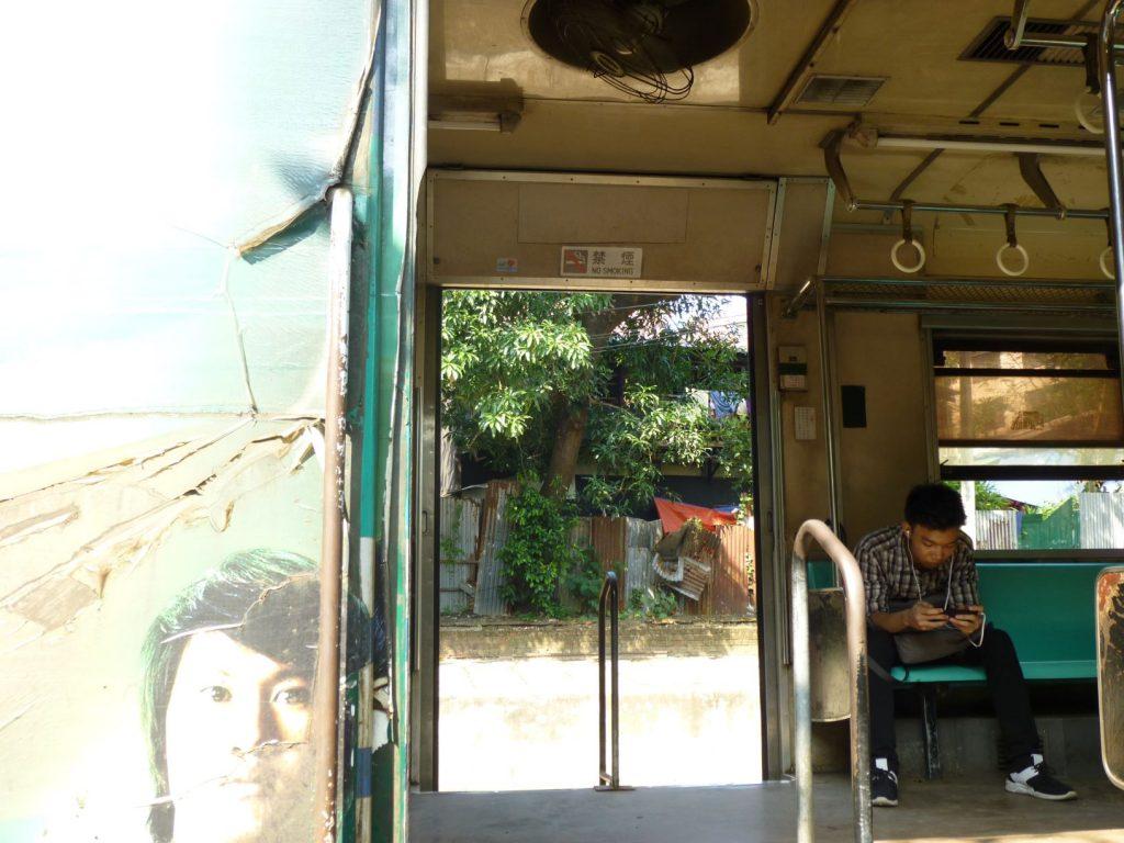 ヤンゴン鉄道